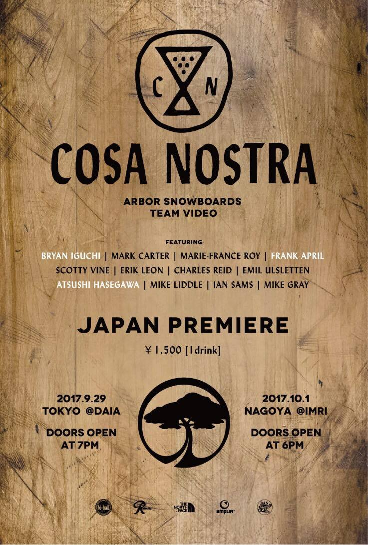 COSA NOSTRA JAPAN PREMIERE ~ARBOR SNOWBOARDS TEAM VIDEO~