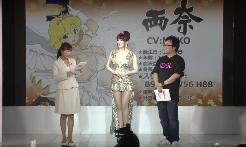 マーベラス×HONEY∞PARADE GAMES 『閃乱カグラ』新作発表会 2017