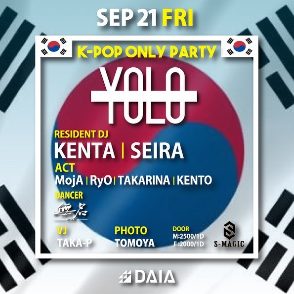 """YOLO"" K-POP ONLY PARTY"