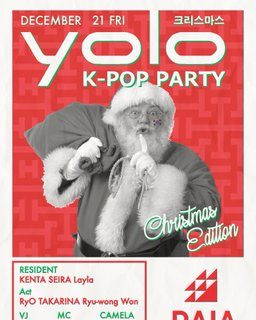 """""""YOLO"""" K-POP ONLY PARTY"""
