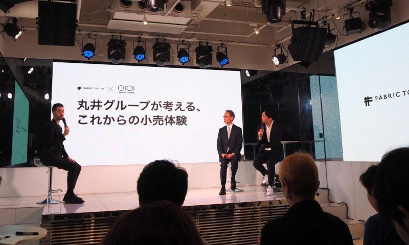 FABRIC TOKYO様 新事業戦略発表会